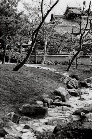 Kyoto, 1995