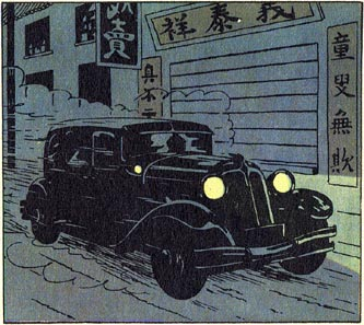 Renault Reinastella, ca. 1932